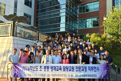 National Center for Research on Gifted Education; South Korea